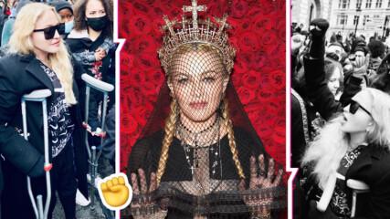 Мадона се появи с патерици на протест, фенове я защитават