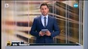 Нелепи репортерски гафове от родните телевизии - Господари на ефира (01.07.2015)