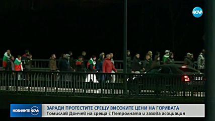 Заради протестите Дончев се среща с Петролната и газова асоциация