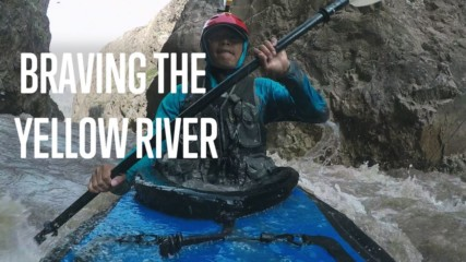 From Source-to-Sea: Challenging the Yellow River