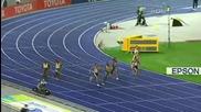 Allyson Felix - Световна шампионка на 200м от световното в Берлин 2009