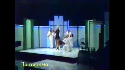 Lepa Brena - Ja pripadam samo tebi, '90, www.jednajebrena_com