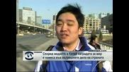 Медиите в Китай реагираха остро срещу Нобеловата награда за мир