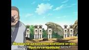 Naruto 168 Bg Subs Високо Качество