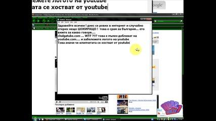 Добликат На youtube.com||chalgatube.com ! Резил Резилл...