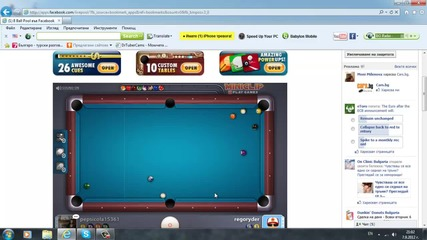 8 ball pool pepsicola vs regoryder ep 1