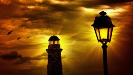 Пътеводна светлина ...