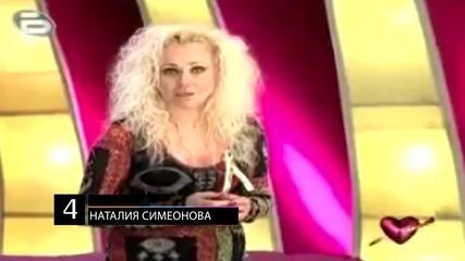 7-те най-успешни дами от българския ТВ екран