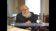 Село Хвойна търси достоен заместник на 94-годишния отец Атанас Аролски