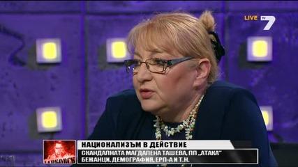 Магдалена Ташева - Предаването на Карбовски - Ташева в Атака! Тв Alfa 13.04.2014г.