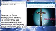 изучаване на библията- да вярваш че Бог е винаги добър - ден 2