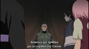 Naruto Shippuuden 201 + Bg Subs |hq|