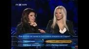 Емилия и Вероника  В Стани Богат -(част5)