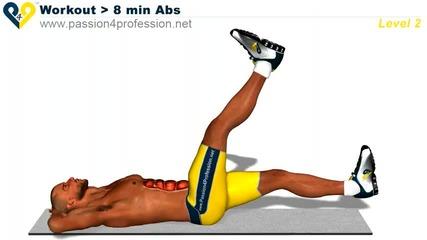 8 мин. тренировка за перфектно тяло (ниво 2)