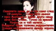 Selena's diary /дневникът на Селена/ Епизод 8