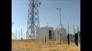 Откриват интегрираната система за наблюдение на българо-турската граница