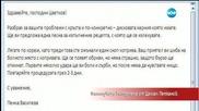Контратемата на Даниел Петканов - Часът на Милен Цветков (08.09.2015)