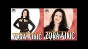 Zora Ajkic - Mafija - 2004