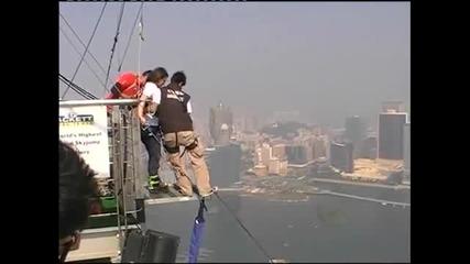 Бънджи скок от 233 метра височина
