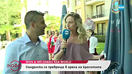 Miss and Mr Grand Sea World - На кафе (25.06.2019)