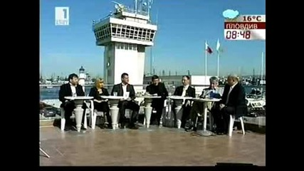 Бнт,  Парламентарни Избори 2009 3