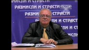 Проф. Вучков - F@*k
