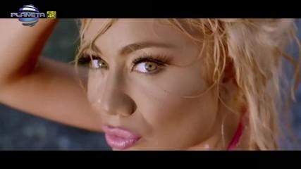 Теди Александрова - Цяло лято ( Официално Видео )