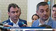 """БСП искат пълна проверка на арестите и на """"Агромах"""""""