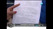 На живо от Перник – кой се оплака, че е бит от полицията - Здравей България (03.04.2014г.)