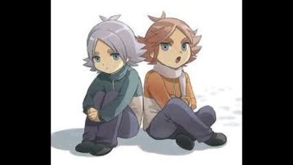Шон и Ейдън