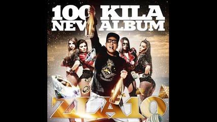 100 Кила - Цяла нощ (feat. Лора Караджова) (албум zla10)