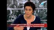 """Извикаха за разпит активисти от """" Протестна мрежа """" - Часът на Милен Цветков"""