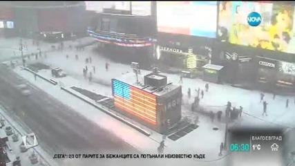 Мощна снежна буря връхлетя САЩ