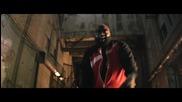 Meek Mill ft. Rick Ross - Black Magic ( Официално видео )