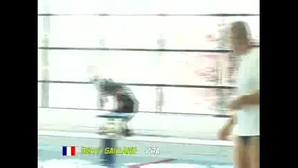 Remi Gaillard - Ски В Басейна