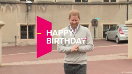 Как Хари ще посрещне първия си рожден ден извън кралското семейство?