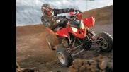 ATV снимки