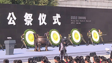 China: Memorial ceremony held on 82nd anniv. of Nanjing Massacre