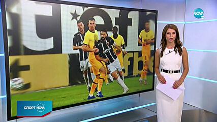 Спортни новини (18.09.2020 - централна емисия)
