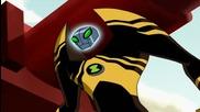 Бен 10 Извънземна Сила: Трансформация в Полярна Звезда