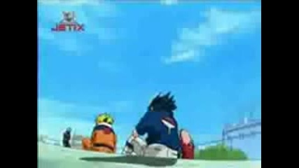 Naruto Ep 4 Bg Audio
