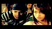 Remix Arcangel ft. Don Omar - Me Prefieres a mi Remix