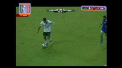 Кипър - България 2:1 Бербатов Гол