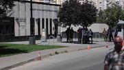 Ukraine: Mikhailovsky Bank investors protest in front of US embassy in Kiev
