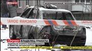 Владимир Фролов метнал граната в патрулката, докато ченгетата му съставяли акт