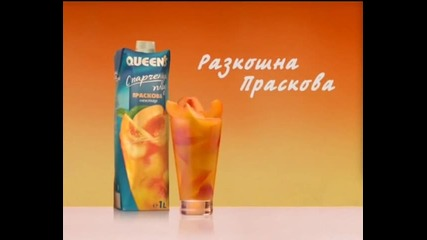 Queens - реклама