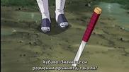 [ Bg Sub ] Naruto Shippuuden - Епизод 207