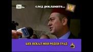 Господари на Ефира - 21.04.10 (цялото предаване)