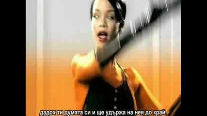 Rihanna - Umbrella На Български