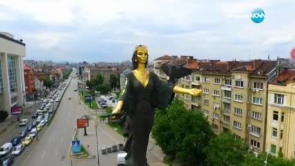 София - Ден и Нощ - Епизод 250 - Част 2